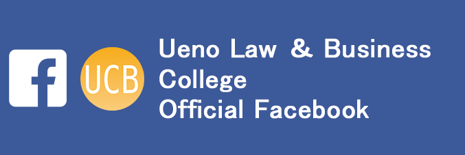 Ueno Law & Business College IT Business Course